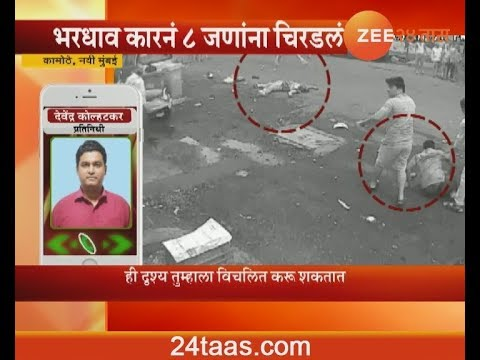 Navi Mumbai | Kamothe | Car Losses Control Runs Over Eight People Update