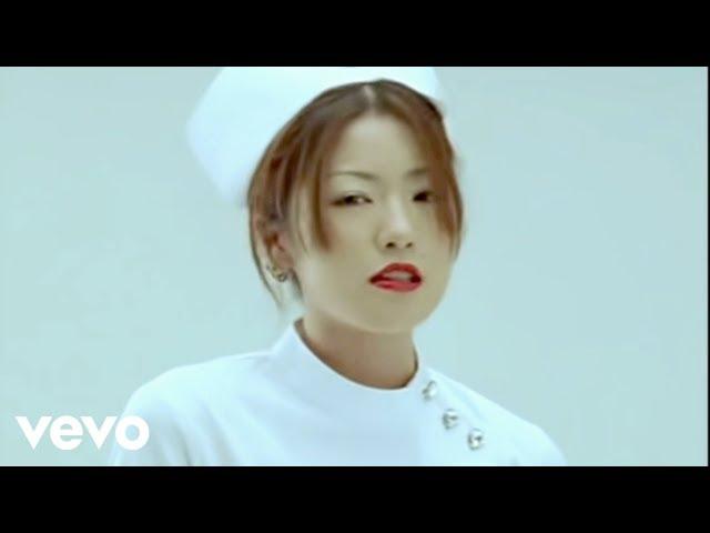 椎名林檎 - 本能