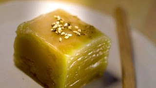 Nian Gao: A Sweet Treat for the New Year