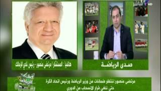 بالفيديو.. مرتضى يكشف أسباب رحيل «حلمي».. ويؤكد: «اللاعيبة المصرية مش بتحترم إلا الأجنبي» | المصري اليوم