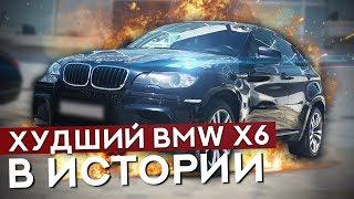 Самый конченый BMW X6 который я видел!