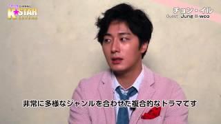 同時間帯視聴率No.1ドラマ「夜警日誌」に出演したチョン・イルさんがK☆S...