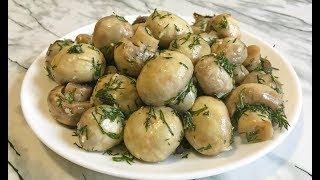 Закуска Пикантные Грибочки на Новый Год Маринованные Грибы Marinated Mushrooms