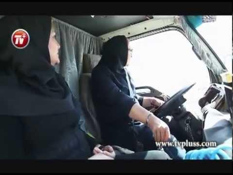 زن راننده کامیون: من عاشق کارهای مردانه ام!