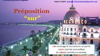 """Урок #90: Предлог """" sur """" / Préposition """"sur"""". Французские предлоги"""