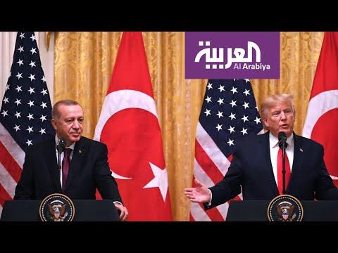المؤتمر الصحفي لترمب وأردوغان.. إحراج وتجاهل وفكاهة  - نشر قبل 4 ساعة