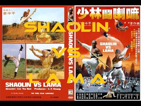 Kung Fu Lovers | Shaolin VS Lama