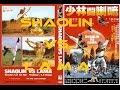 Kung Fu Lovers Shaolin VS Lama mp3