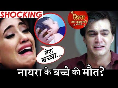 BIG SHOCK ! Naira to Lose her BABY in 'Yeh Rishta Kya Kehlata hai'