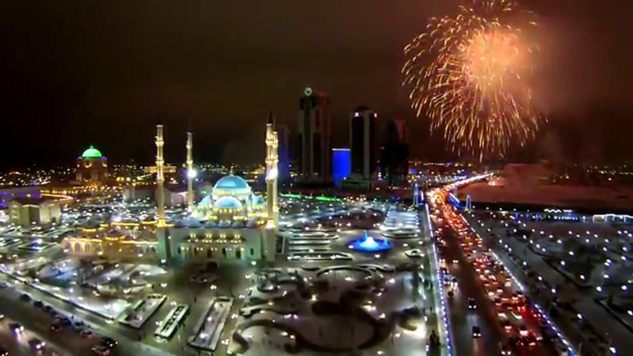 Новый год в Грозном с высоты птичьего полёта - YouTube