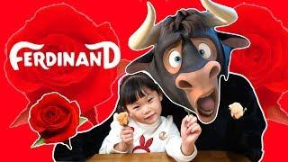페르디난드가 된 라임아빠! 꿀잼 주의! 꽃을 사랑한 소 ferdinand 애니메이션 영화 패러디 영상LimeTube & Toy 라임튜브