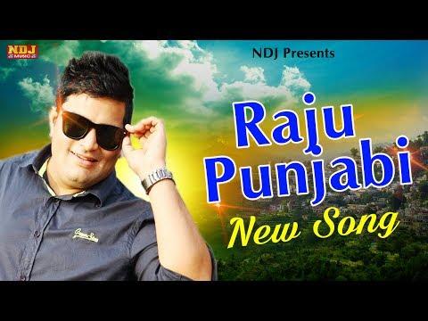 Raju Punjabi Hit Song !! Gori Re !! New Haryanvi DJ Song 2017 !! NDJ Film Official