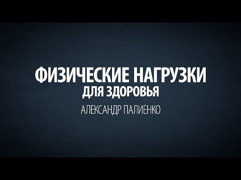 AUTUMN MAKEUP|ОСЕННИЙ МАКИЯЖ|ВЕЧЕРНИЙ МАКИЯЖ| Яна Русая