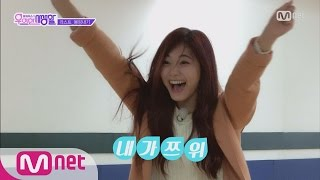 twice private life tzuyu the expert of bowling stress ep 04 20160322