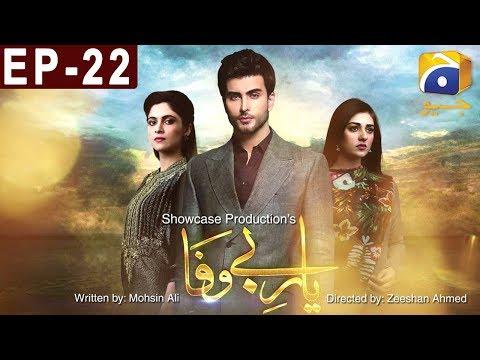 Yaar E Bewafa - Episode 22 - Har Pal Geo