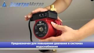 Насос Grundfos UPA 15-90-160(, 2012-07-05T07:20:50.000Z)