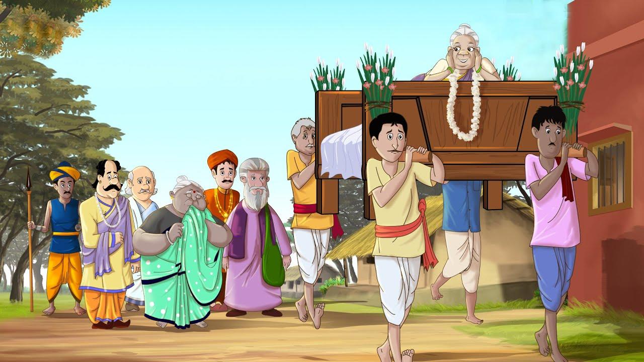 मुर्दे की वापसी | Do buriya ki kahani | HINDI KAHANIYA | Stories in Hindi | Return of the dead