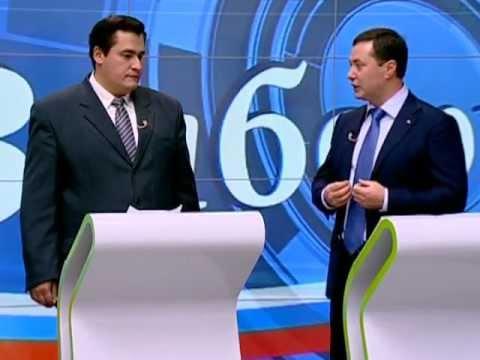 Дебаты об образовании в России