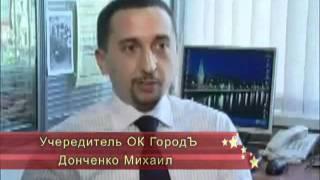 Согласование перепланировки квартиры(, 2011-11-24T11:57:52.000Z)