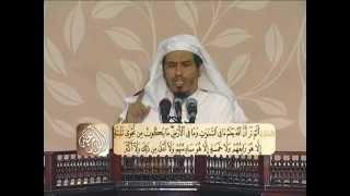 تفسير سورة المجادلة من الآية 1 إلى الآية 10 | د. محمد بن عبد العزيز الخضيري