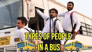 Types Of People in a Bus - Amit Bhadana thumbnail