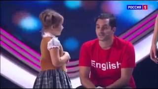 Video Petite fillette de 4 ans multilingue download MP3, 3GP, MP4, WEBM, AVI, FLV November 2017