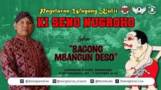 Download Mp3 #livestreaming Ki Seno Nugroho - Bagong Mbangun Deso