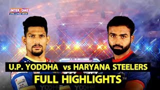 Highlights-Match 98: U.P. YODDHA  vs HARYANA STEELERS| Sports Tak