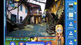 Игра Найди кота Одноклассники как пройти 916, 917, 918, 919, 920 уровень, ответы?