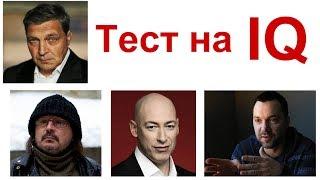 Невзоров, Балабанов, Гордон, Арестович - Что между ними общего?