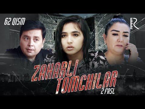 Zaharli tomchilar (o'zbek serial) | Захарли томчилар (узбек сериал) 62-qism #UydaQoling