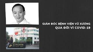 Giám đốc bệnh viện tại Vũ Hán qua đời vì covid-19