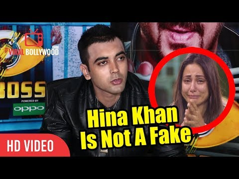 Hina Khan Is Not Fake luv Tyagi Interview After Eviction | Bigg Boss 11