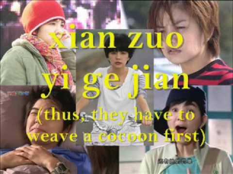 S.H.E Zhi Wei Ai Shang Ni with Pinyin & English Sub