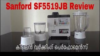 Sanford 4 IN 1 multi juicer blender review! SF5519JB working performance! Part:- 6
