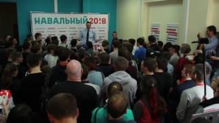 Открытие штаба Навального в Пскове
