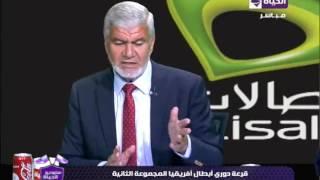 إكرامي: أحمد الشناوي الأجدر بحراسة مرمي المنتخب أمام تنزانيا