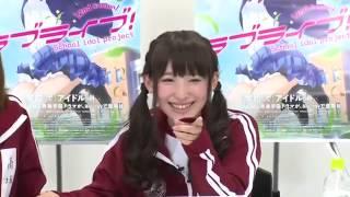 ニコ生ラブライブ!アワーえみつんファイトクラブ【新田恵海&南條愛乃...