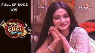 Mujhse Shaadi Karoge - 21st February 2020 - मुझसे शादी करोगे - Full Episode