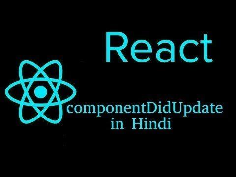 React js Hindi Tutorial #17 component Did Update (componentDidUpdate) thumbnail