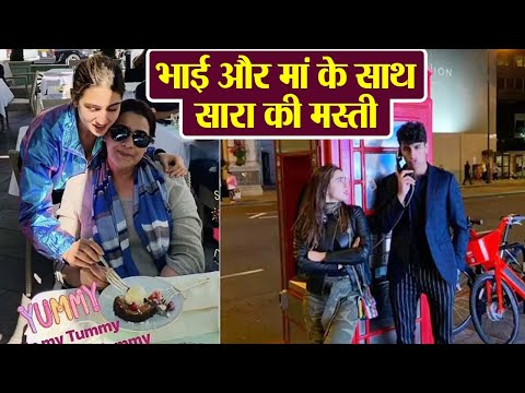 Sara Ali Khan enjoys with mother Amrita Singh & brother Ibrahim Khan in London; Check Out |FilmiBeat Mp3