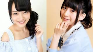 イオンレイクタウンpresents AKB48 向井地美音のみーおんたいむ 今回は...