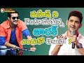 Jr ntr Following Mahesh Babu In Tollywood Here Is The Reason Why Filmy Frames