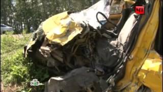 видео эвакуатор в Лысково