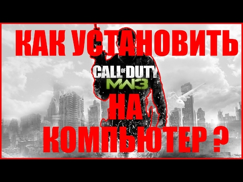 Call of Duty Википедия
