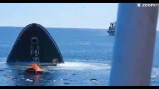Тонет корабль БМРТ Капитан Болсуновский .