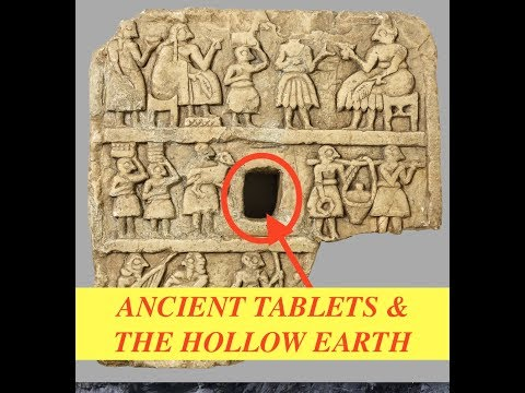 Reptilians inside the Hollow Earth & Ancient Sumerian Tablets - The Evidence is Overwhelming