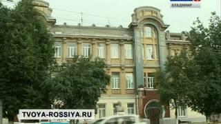 видео Банк России открыл голосование за города для новых купюр