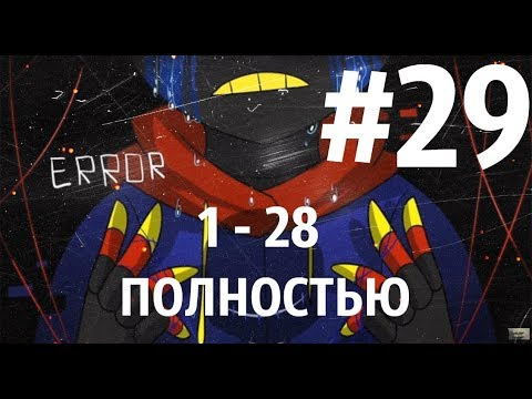 #29 Puppet Tale. ПОЛНОСТЬЮ С ХОРОШЕЙ КОНЦОВКОЙ