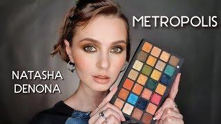 Natasha Denona METROPOLIS Обзор 2 макияжа часть 1